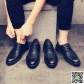 皮鞋 布洛克男鞋皮鞋男韓版夏季真皮英倫潮流黑色休閒商務正裝男士皮鞋 新年鉅惠