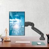 電腦顯示器支架 通用底座電競辦工桌面臺式屏幕增高架升降旋轉萬向 rj2397【bad boy時尚】