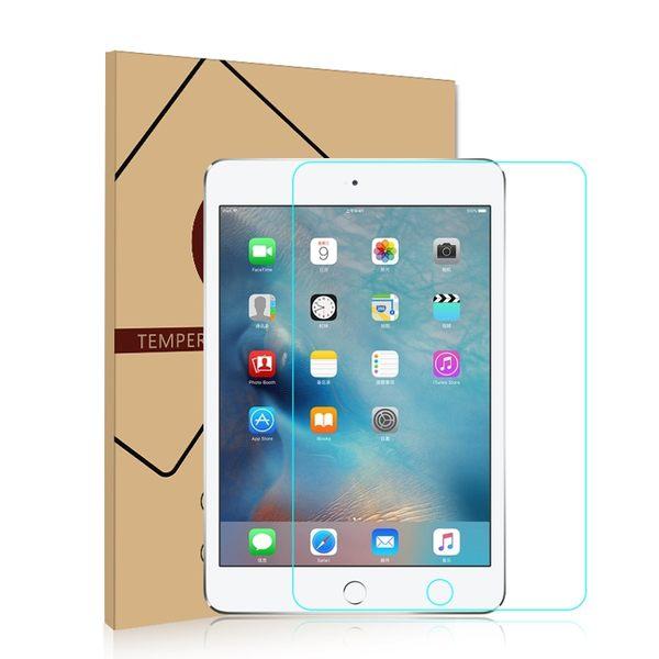 平板保護貼 iPad 9.7 2018 Pro 11 12.9  Air 10.5 Mini 2 3 4 5 7.9 2019 鋼化膜 玻璃貼 保護膜