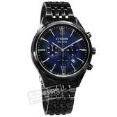 CITIZEN 星辰表 / CA4415-81L / 光動能 亞洲限定 計時 日期 日本機芯  防水100米 不鏽鋼手錶 藍x鍍黑 42mm
