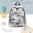 後背包女韓版書包休閒百搭大容量旅行包背包【奇趣小屋】