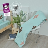 《M002》3M吸濕排汗專利技術5x6尺舖棉涼被(150x180cm)鋪棉空調被/四季被(台灣製)限2件內超取
