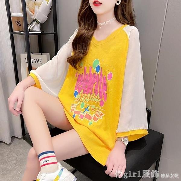 七分袖上衣 短袖t恤女設計感小眾夏季韓版寬鬆超仙氣質雪紡拼接V領七分袖上衣 開春特惠