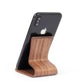 手機支架 木制創意桌面上小架子平板電腦支撐木質懶人簡約通用型直播看電影底座