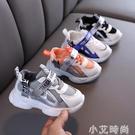 男童運動鞋秋季2020新款寶寶鞋5女童1-3歲小男孩老爹鞋2兒童4軟底 小艾新品