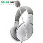 Salar/聲籟 A566頭戴式台式電腦耳機電競游戲耳麥帶麥話筒重低音【元氣少女】