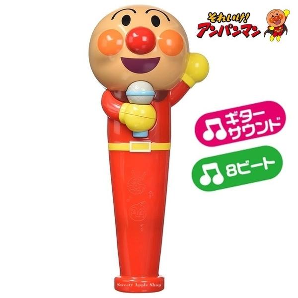 【SAS】日本限定 麵包超人 兒童知育玩具 音樂 變聲麥克風 / 手持麥克風