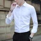 特惠 夏季白襯衫男長袖修身免燙純色職業商務正裝工作上班男士西裝襯衣