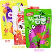 韓國 Jellico 恐龍造型軟糖/蜂蜜葡萄柚軟糖/綜合軟糖 80g【新高橋藥妝】3款可選