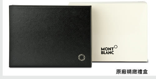 萬寶龍MONT BLANC經典圓弧鍍鈀皮帶*38157