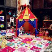 兒童游戲帳篷蒙古包公主城堡屋男孩女孩過家家玩具寶寶室內小房子 印象家品旗艦店
