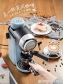 BEAR/小熊 KFJ-A02N1咖啡機家用意式煮全半自動迷你蒸汽式打奶泡  (橙子精品)