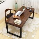 實木書桌 簡易學習台北歐電腦台式桌寫字台簡約現代美式家用辦公桌木板厚5cm