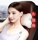 汽車頭枕護頸枕座椅