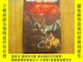 二手書博民逛書店The罕見death gate cycle:Dragon win