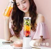 隨身榨汁機-L3-C82便攜式榨汁機家用迷你學生榨汁杯電動果汁機-奇幻樂園
