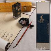 觀音心經掛軸豎版卷軸毛筆書法描紅宣紙錦盒套裝小楷臨摹字體抄經 町目家