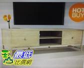 [COSCO代購] W118997 Ivena 電視櫃