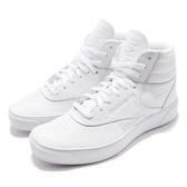 Reebok 休閒鞋 Freestyle Hi Nova 白 全白 高筒 皮革鞋面 網球鞋概念 基本款 女鞋【PUMP306】 CN3846