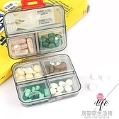 迷你小藥盒便攜大容量分薬盒子藥片品7天小號分裝藥丸盒 居家家生活館