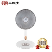 尚朋堂 碳素定時電暖器SH-8090C
