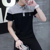 POLO衫—男士短袖T恤短衫衣服翻領韓版修身Polo衫男裝襯衫有帶領純色潮流 依夏嚴選