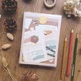 Happy Study Planner快樂學習日誌v.6  [木紋桌]【Dimanche迪夢奇】