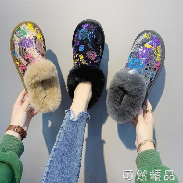 涂鴉雪地靴女冬季新款棉鞋一腳蹬懶人孕婦鞋平底防滑毛毛短靴 聖誕節全館免運