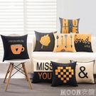 抱枕 靠枕 北歐抱枕沙發靠墊套汽車腰靠大靠枕辦公室護腰午睡枕床YYJ moon衣櫥