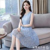 冷淡風極簡氣質蕾絲洋裝女慵懶風溫柔ins超火的裙子 『歐韓流行館』