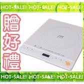 《加贈纖維布x2》SPT SR-1995T 尚朋堂 家用 IH變頻 觸控式超薄型 電磁爐 (台灣製造高品質)