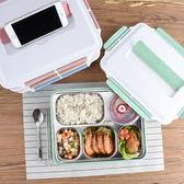 電熱飯盒 304不銹鋼電熱飯盒食堂簡約學生便當盒帶蓋韓國學生餐盒分格餐盤免運