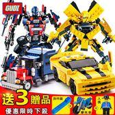 拼裝積木6機器人7變形兒童金剛男孩9兼容lego10益智玩具12歲智力wy 跨年鉅惠85折