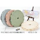 絕對柔色專利防風型晒衣繩 15尺 P715 台灣製 免運