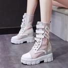 楔型鞋 靴子女中筒靴2021新款夏季涼靴透氣網靴厚底網紅瘦瘦內增高馬丁靴