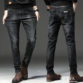 彈力牛仔褲男士修身小腳男褲時尚百搭青年黑色長褲潮流 完美情人精品館