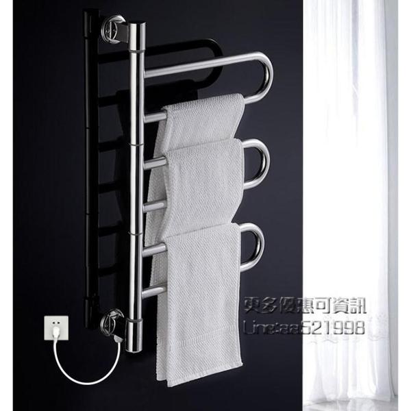 毛巾架 德國智慧電熱毛巾架桿304不銹鋼烘干免打孔浴巾架衛生間恒溫掛架 每日下殺NMS
