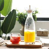 日式透明無鉛玻璃冷水壺創意陀螺塞果汁壺早餐牛奶瓶茶壺【新店開張8折促銷】