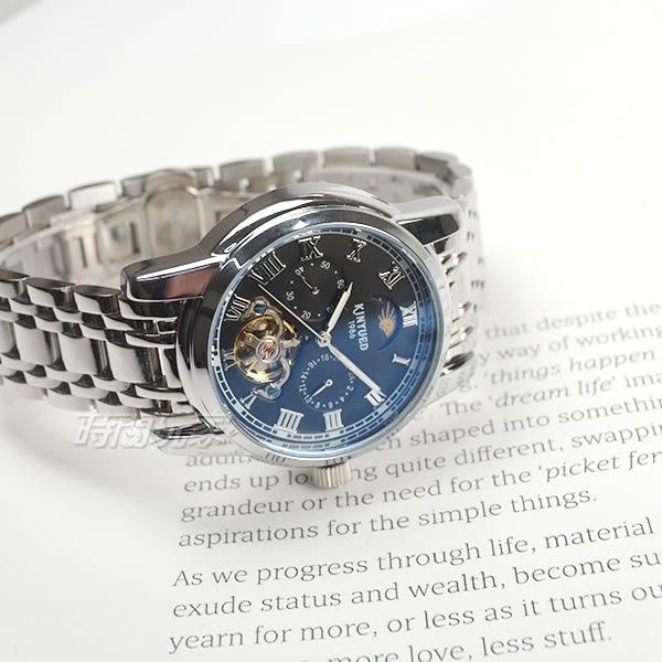 KINYUED 國王鏤空機械錶 太陽月亮 羅馬陀飛輪不銹鋼男錶 女錶 防水手錶 K1808黑