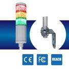 LED警示燈 簡易型 NLA50DC-3B2D-A IP53 2.4W DC 24V 積層燈/三色燈/多層式/報警燈/適用機械自動化設備