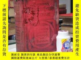 二手書博民逛書店30罕見左右,英文原版,錢伯斯20世紀詞典,chamber s