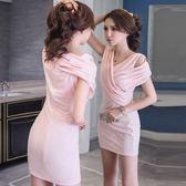 洋裝 短袖露肩包臀粉色 韓版 婚禮小禮服 派對夜店 連身裙 花漾小姐【預購】