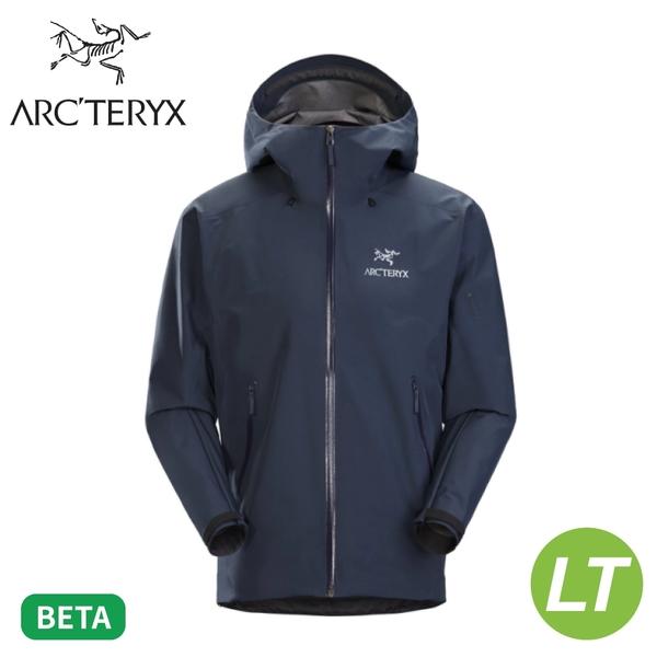 【ARC TERYX 始祖鳥 男 Beta LT 防水外套《幸運藍》】26844/Gore-Tex/衝鋒衣/夾克/防風雨