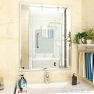 化妝鏡 浴室鏡子貼墻自粘洗手間衛生間洗漱臺廁所壁掛免打孔化妝衛浴掛墻【快速出貨】