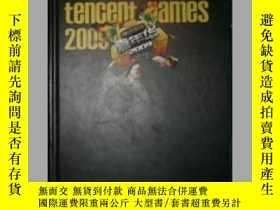 二手書博民逛書店tencent罕見games 2009(騰訊遊戲嘉年華 2009