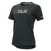 MIZUNO 女裝 短袖 T恤 慢跑 吸汗速乾 抗紫外線 反光 黑【運動世界】J2TA170109