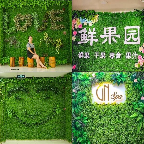 仿真草坪 仿真植物牆綠植牆假草坪草皮陽臺室內門頭背景牆面裝飾綠色塑料