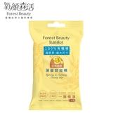 【氧顏森活】保濕調理深層卸妝棉 12片/包
