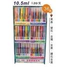 《享亮商城》LGG10D 紅色(23號) 金蔥彩會膠筆10g  LEEHO