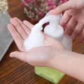 黑五好物節按壓式起泡瓶洗手液打泡器打泡泡神器分裝沐浴露洗面奶的小空瓶子 易貨居